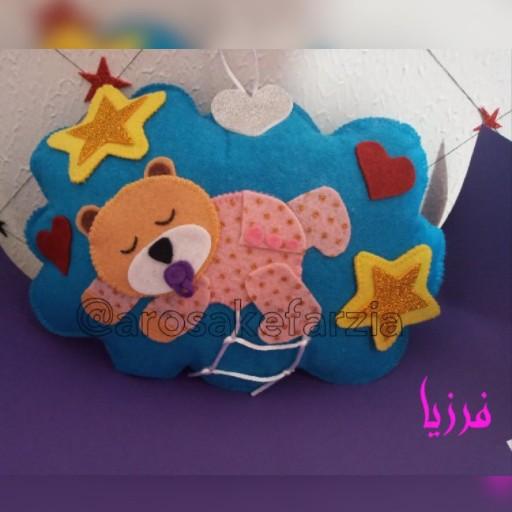 آویز دیواری ابر و خرسی- باسلام