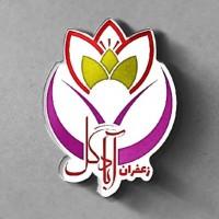 رضا اسفشادی