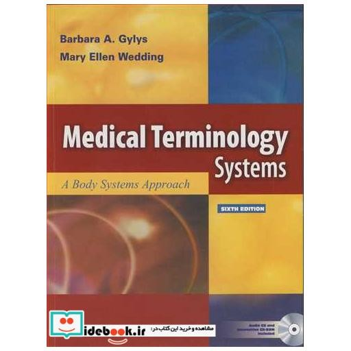 MEDICAL TERMINOLOGY SYSTEMS A BODY SYSTEMS APPROACH- باسلام