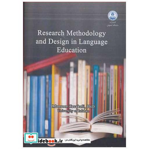 RESEARCH METHODOLOGY AND DESIGN IN LANGUAGE EDUCATION- باسلام