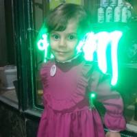 ماهیده شریفی