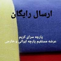 مینا زاده رمضان