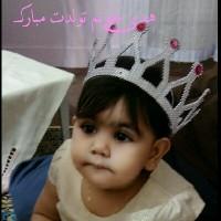 خانم محمدی 🌼