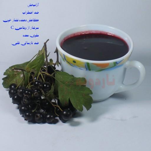 پوره ( آب پالپ دار ) زالزالک جنگلی ضد نارسایی قلبی و گرفتگی عروق- باسلام