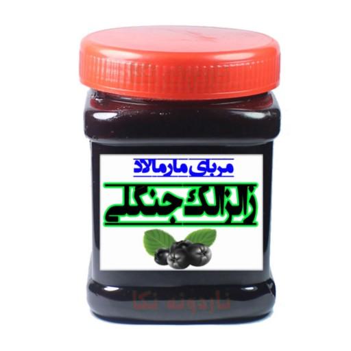 مربای مارمالاد زالزالک سیاه جنگلی با شکر قهوه ای ناردونه نکا- باسلام