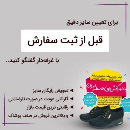 کفش مردانه تابستانی 1008 برند شهپر                                                   (کد محصول 1161 - سایز 40 تا 45)- باسلام