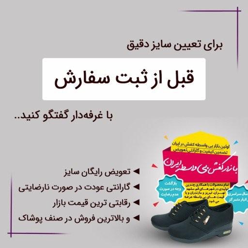 کفش پیاده روی دیپلمات مردانه                                                      (کد محصول 833 - سایز 40 تا 44)- باسلام
