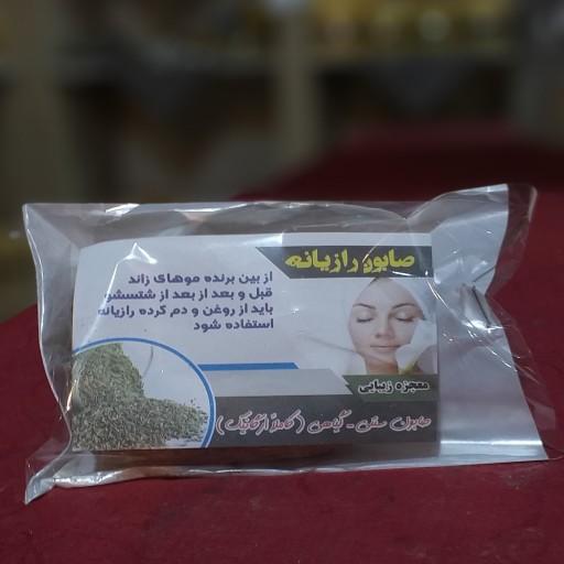 صابون شغار طبیعی رازیانه- باسلام