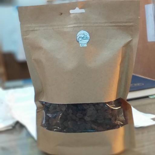 کشمش پلویی 600 گرمی- باسلام