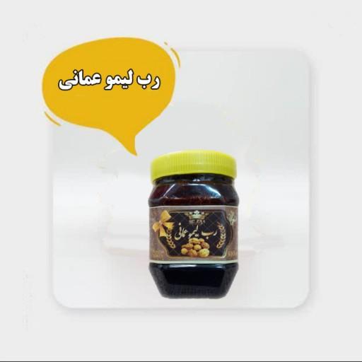 رب لیمو عمانی500 گرمی- باسلام