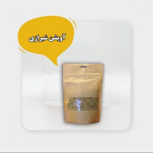 آویشن شیرازی- باسلام