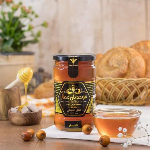 عسل کنار 850 گرمی تازه برداشت 99 (توزیع سراسر)- باسلام