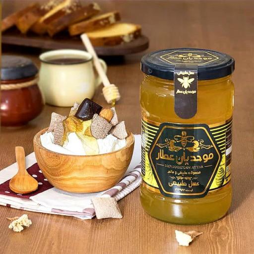 عسل گون سمیرم توزیع(رس ندارد)(سراسر ایران)- باسلام