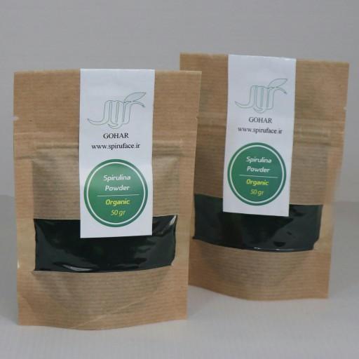 پودر جلبک اسپیرولینا- باسلام