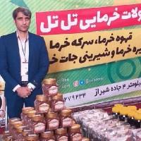 سید رضا حسینی مقدم