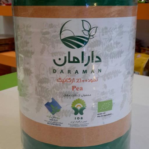 نخود دارامان ( ارگانیک ) ( 900 گرم ) - باسلام