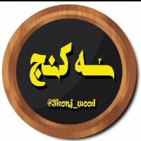 محمد صادق صفری