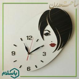 ساعت دیواری چوبی و دستساز خاص آرایشگاه زنانه