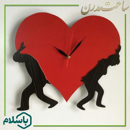 ساعت دیواری طرح عاشقانه قلبی- باسلام