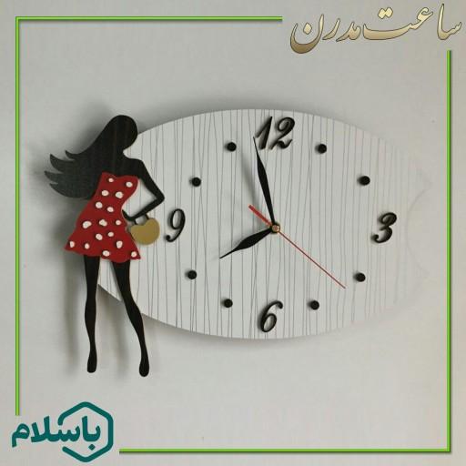 ساعت دیواری خاص بوتیک کیف و لباس زنانه- باسلام