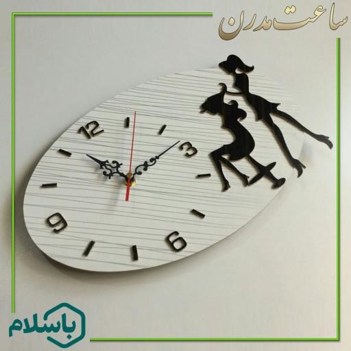 ساعت دیواری  مناسب سالن آرایش زنانه- باسلام