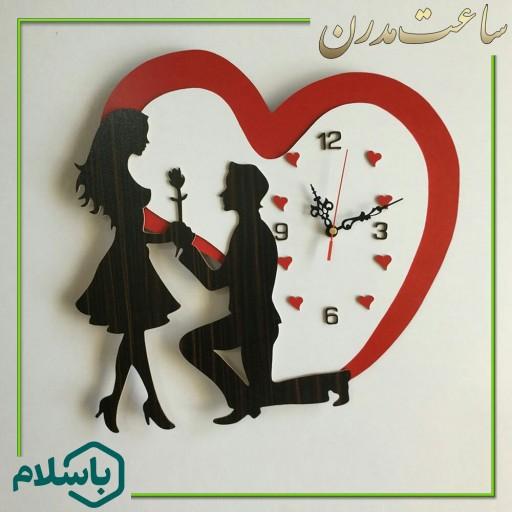 ساعت دیواری عاشقانه تقدیم رز- باسلام