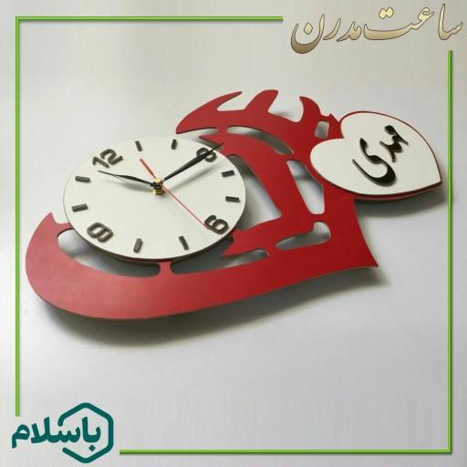 ساعت دیواری چوبی فانتزی زیبا ( قرمز )- باسلام