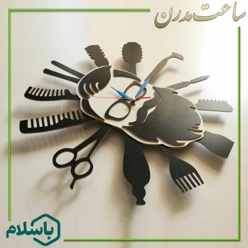 ساعت دیواری دستساز و چوبی خاص آرایشگاه مردانه - باسلام