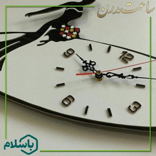 ساعت دیواری دستساز و چوبی عروس- باسلام