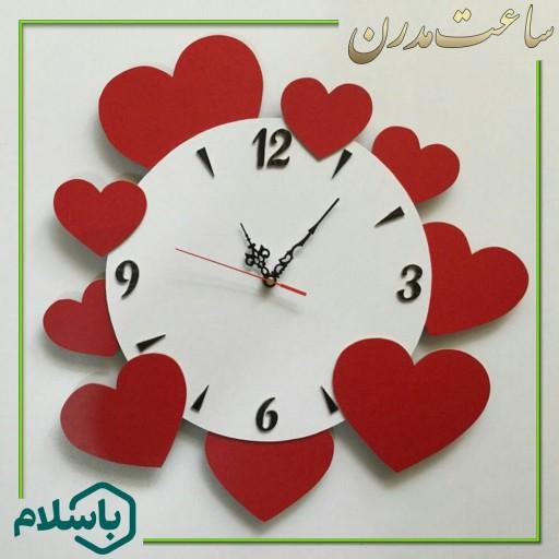 ساعت دیواری چوبی طرح دایره ی قلبی - باسلام