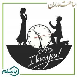 ساعت دیواری طرح عاشقانه 2