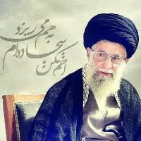 حسینی(صبور باشید)