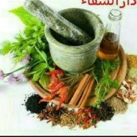 محصولات طبیعی