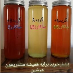 عسل چند گیاه گوهی گون آویشن بدون موم  گریدA+ساکارز نیم درصد قندنیم بر گرفته از دامنه های  هزار مسجد شهر کلات