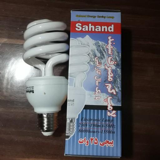 لامپ کم مصرف 25 وات- باسلام