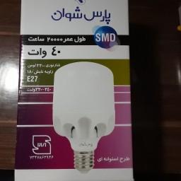 لامپ ال ای دی 40 وات