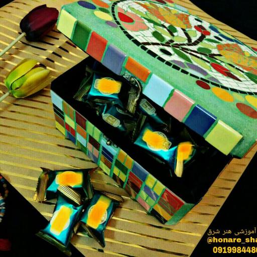 صندوقچه - باسلام