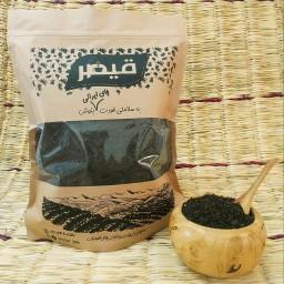 چای شکسته ممتاز بهاره 99 (1000گرم)