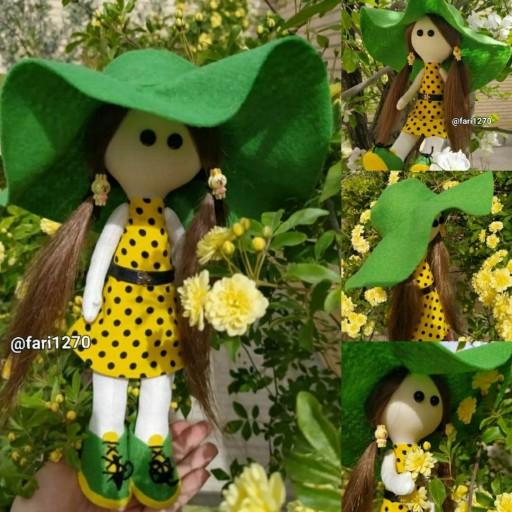 عروسک بهاری- باسلام