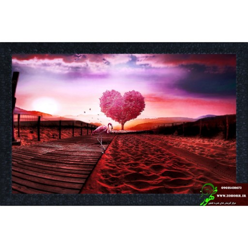تابلو شب خواب درخت قلبی فلامینگو- باسلام