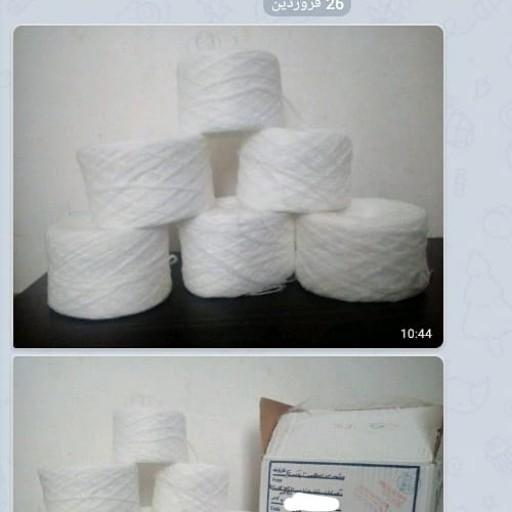 نخ سفید - باسلام