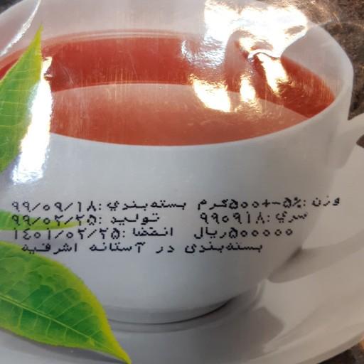 چای بهاره نیم کیلویی نادری- باسلام