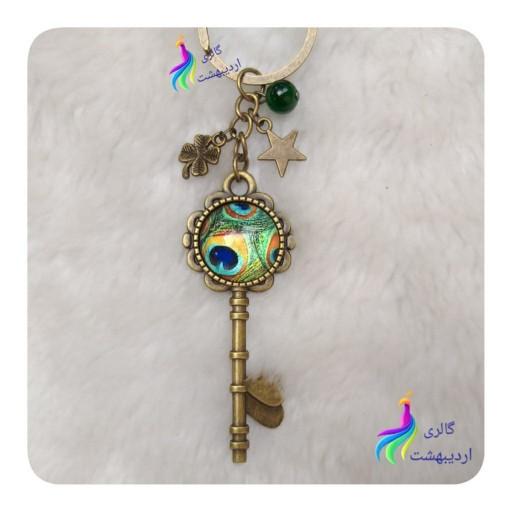 جا کلیدی رزینی طاووسی طرح کلید- باسلام