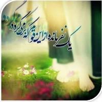 محسن بخشایش