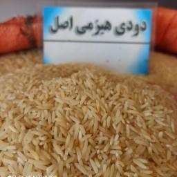 برنج دودی هیزمی هاشمی 5کیلویی (ارسال رایگان)مدت محدود