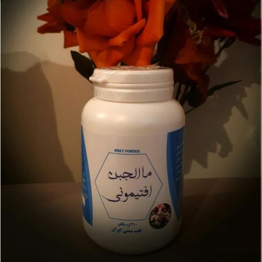 ماء الجبن- باسلام