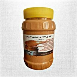 کره بادام زمینی عسلی (1 کیلویی)