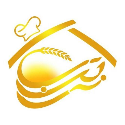 شیرینی مخلوط اعلاء یزدی- باسلام