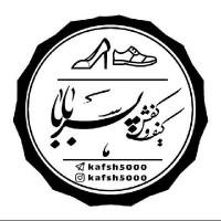 فروشگاه کفش پسربابا اصفهان