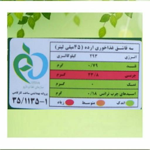 ارده کنجد ایرانی (سنگی)- باسلام